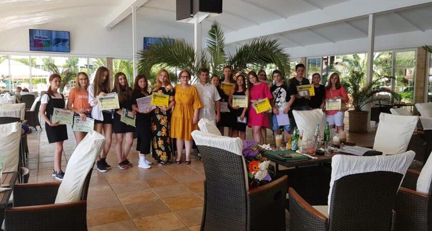 Festivitatea de premiere an școlar 2019-2020